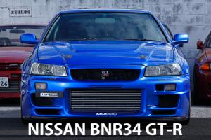 BNR34 GT-R パーツ
