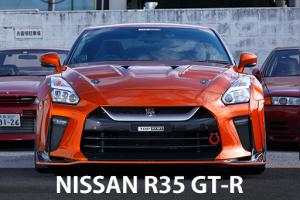 R35 GT-R パーツ
