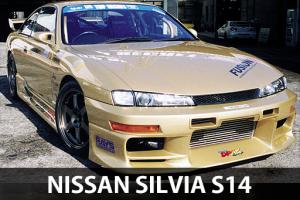 S14 シルビア パーツ