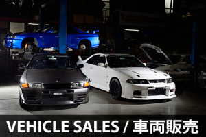 車両販売|Vehicles