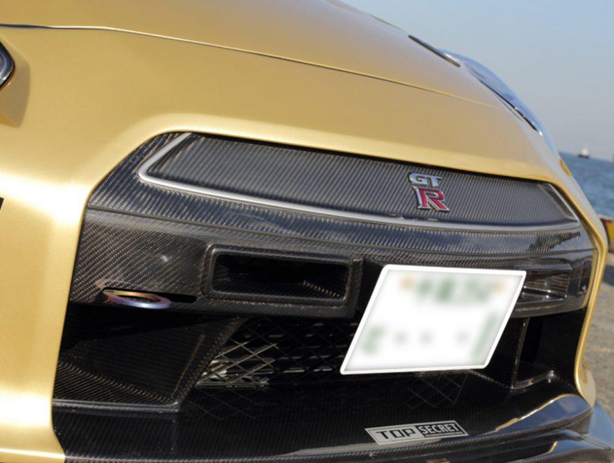 R35 HIGH SPEED GTグリルを発売